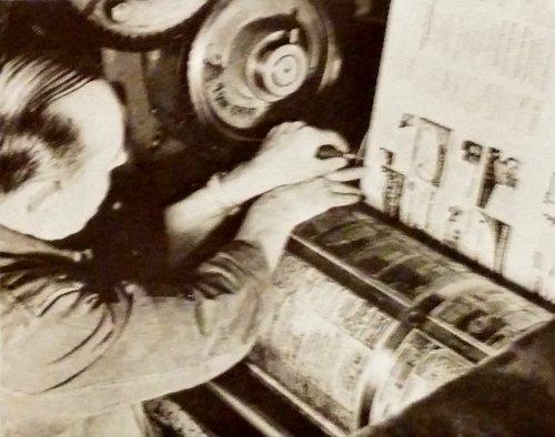 La rotativa mecanismo imprimir